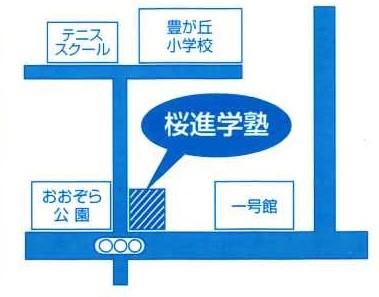桜進学塾地図.jpg