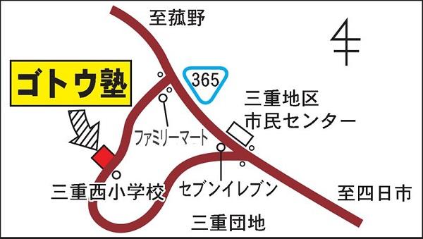 ゴトウ塾地図.JPG
