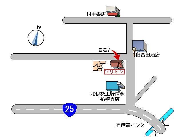 伊賀柘植教室.jpg