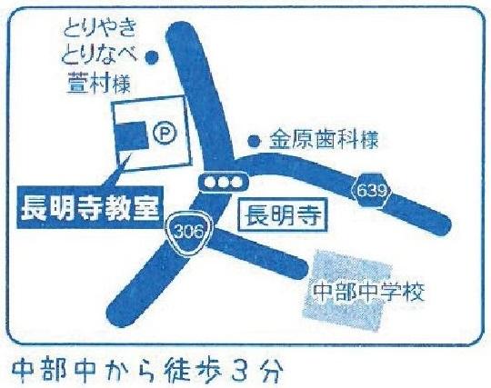 長明寺教室.jpg